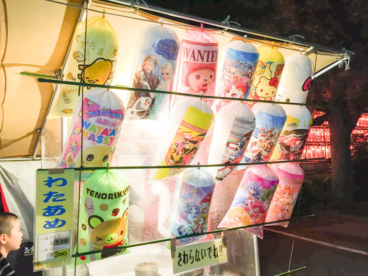 中野新橋 祭り ビットコイン