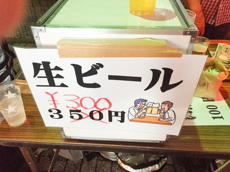 nakashinmatsuri13