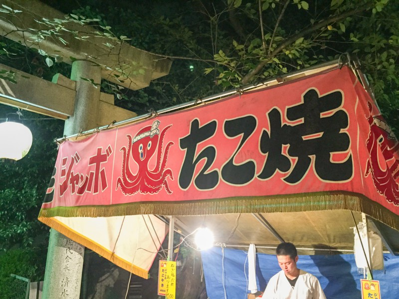 nakashinmatsuri8