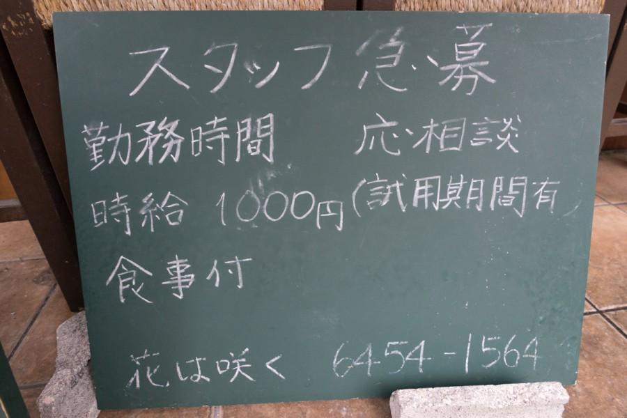 t_151126_hanahasaku-1