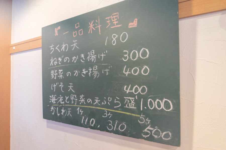 t_151126_hanahasaku-31