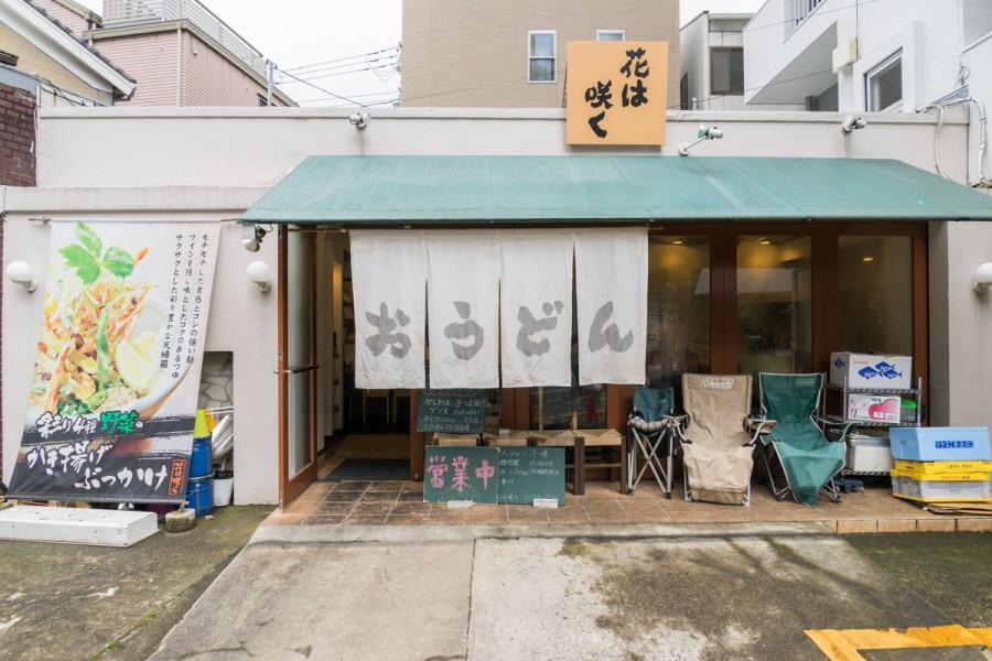 t_151126_hanahasaku-35