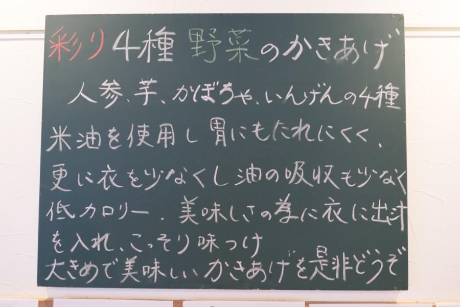 t_151126_hanahasaku-4