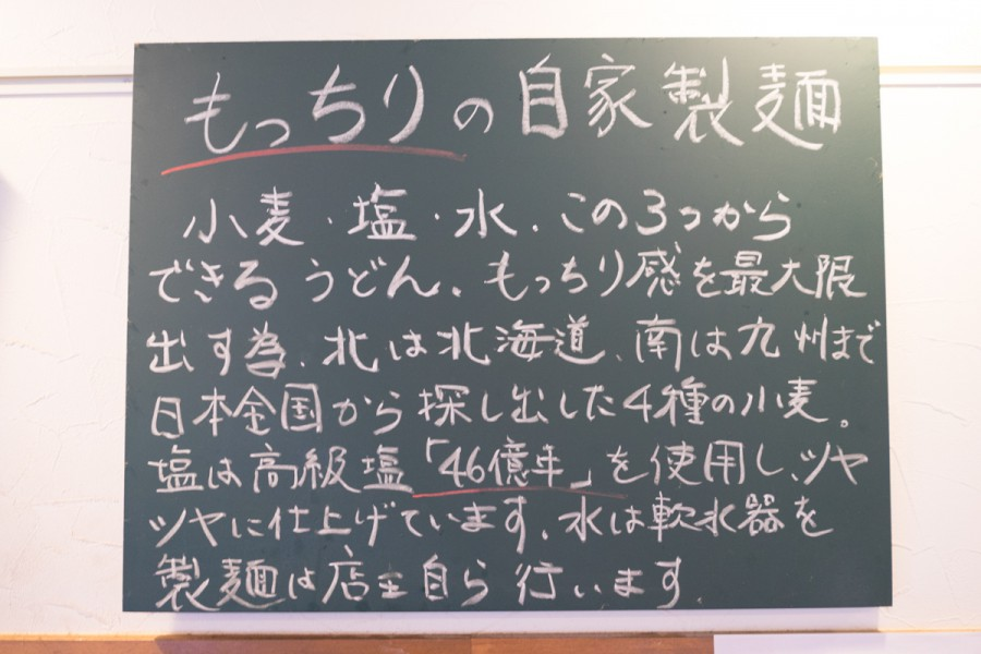 t_151126_hanahasaku-5