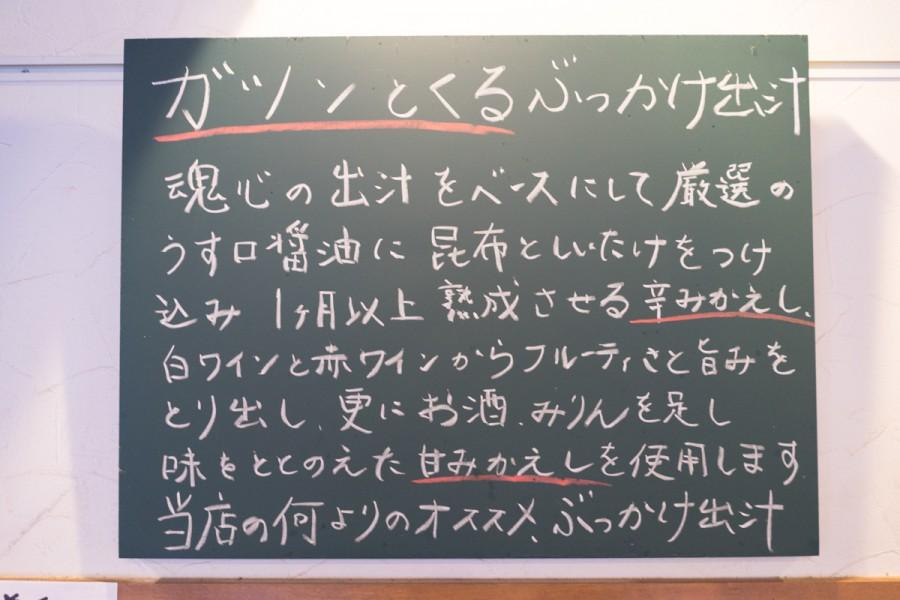 t_151126_hanahasaku-6