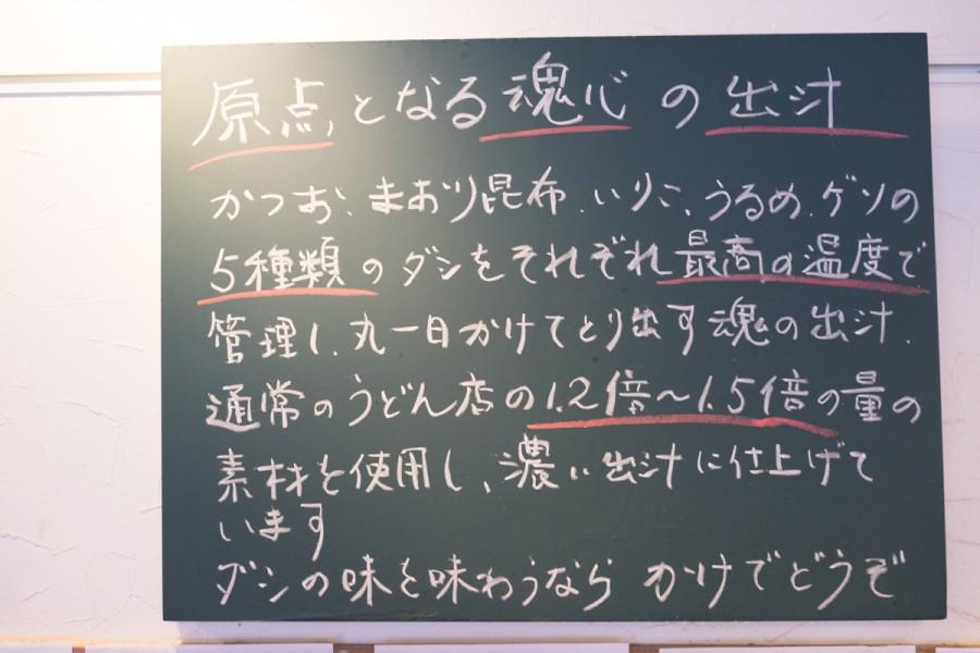 t_151126_hanahasaku-7