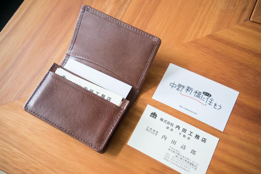 t_20151112_suzukishoten-13