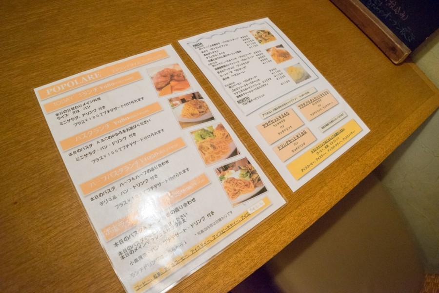 t_popolare_shinjuku151105-21