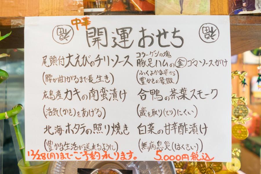 t_151201_mikkihanten-1.jpg-12