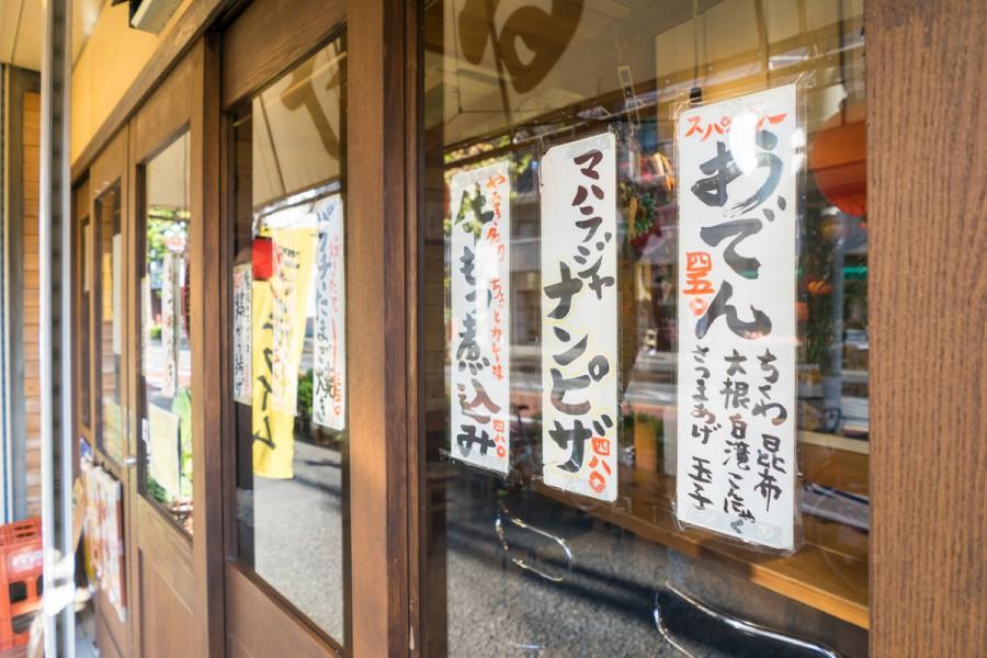 t_151208_yaruki-1.jpg-14