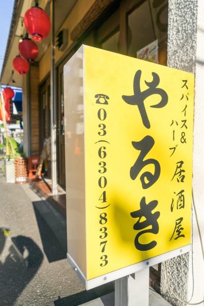 t_151208_yaruki-1.jpg-15