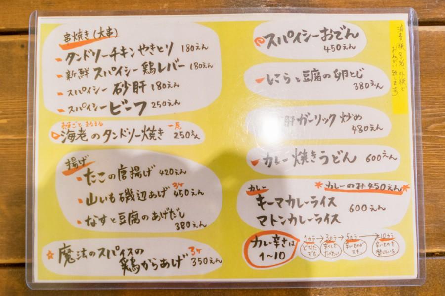 t_151208_yaruki-1.jpg-19