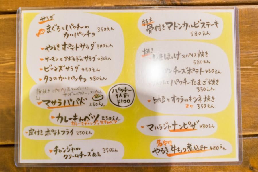 t_151208_yaruki-1.jpg-20