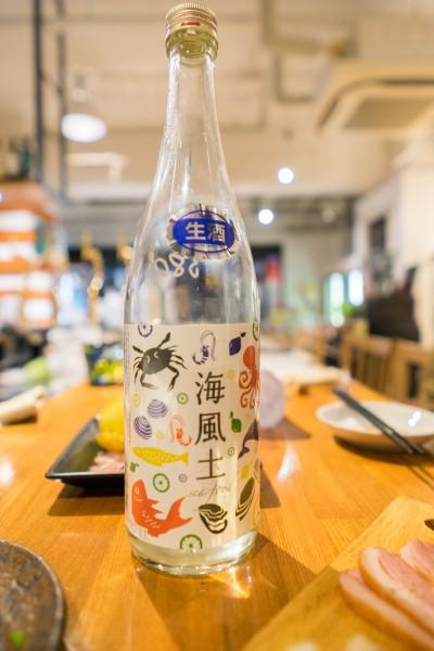 t_151209_shibatayashuten-18
