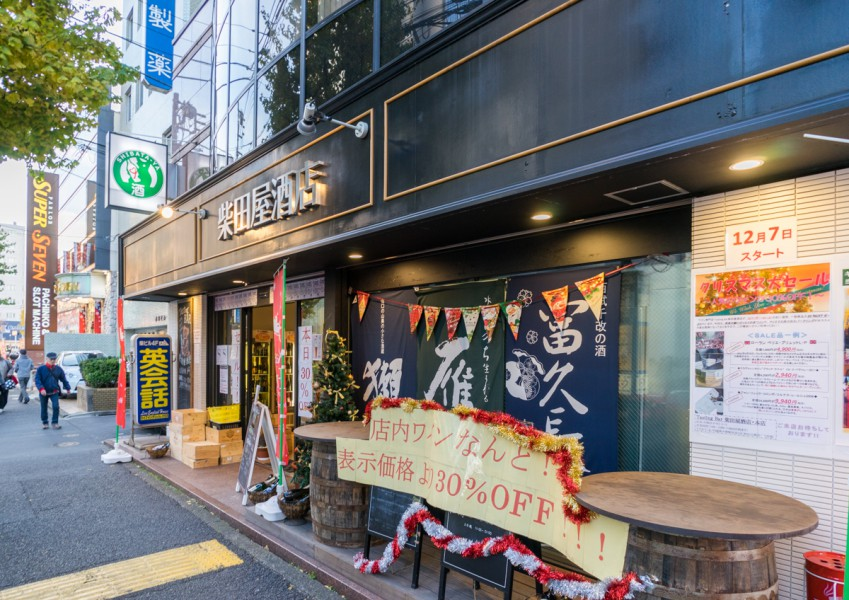 t_151209_shibatayashuten-36