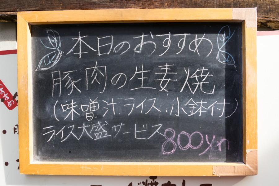 t_160121_demiguratei-23