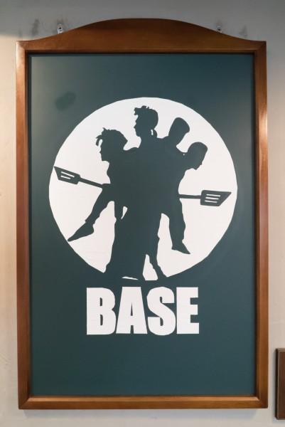 t_160202_base-3