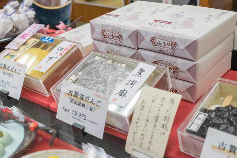 t_160204_furuya-27