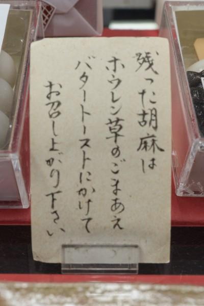 t_160204_furuya-3