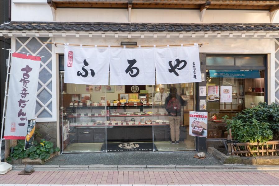 t_160204_furuya-31