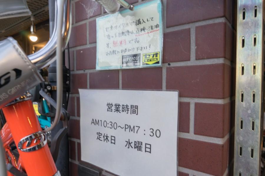 t_160208_seocycle-12