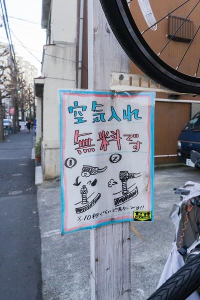 t_160208_seocycle-26