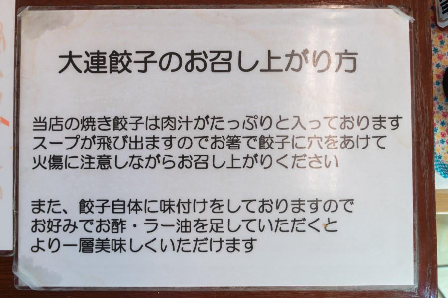 t_160209_秀輝堂-18