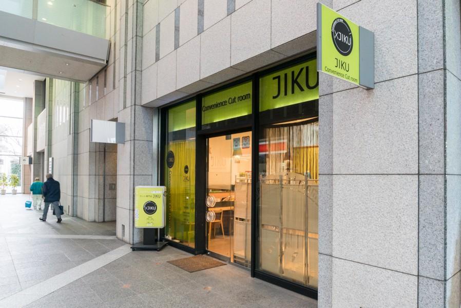 t_160217_JIKU-41