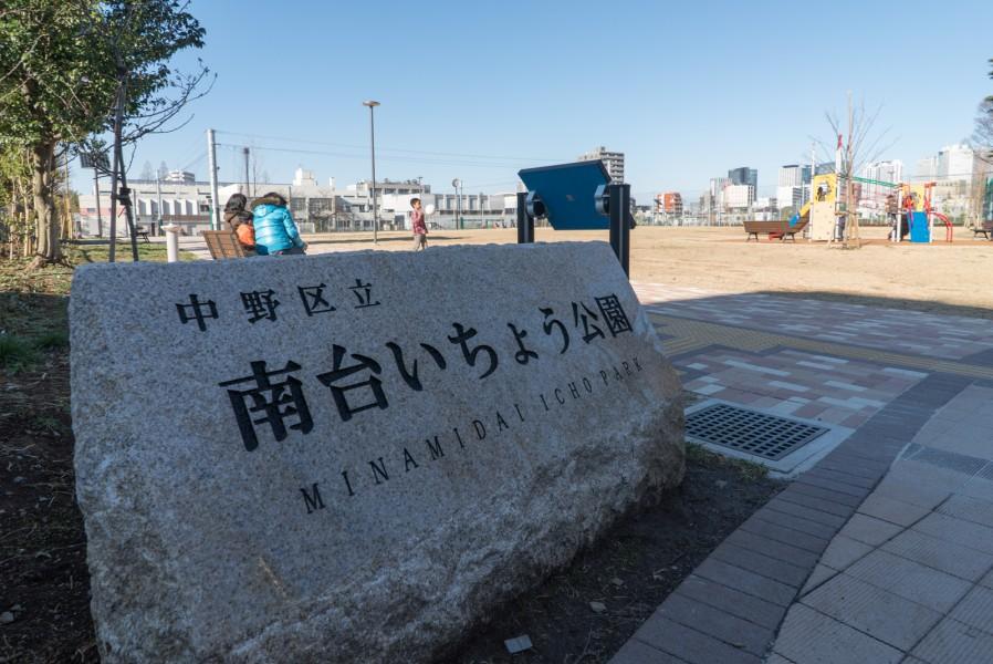 t_hanamispot_20160316-15