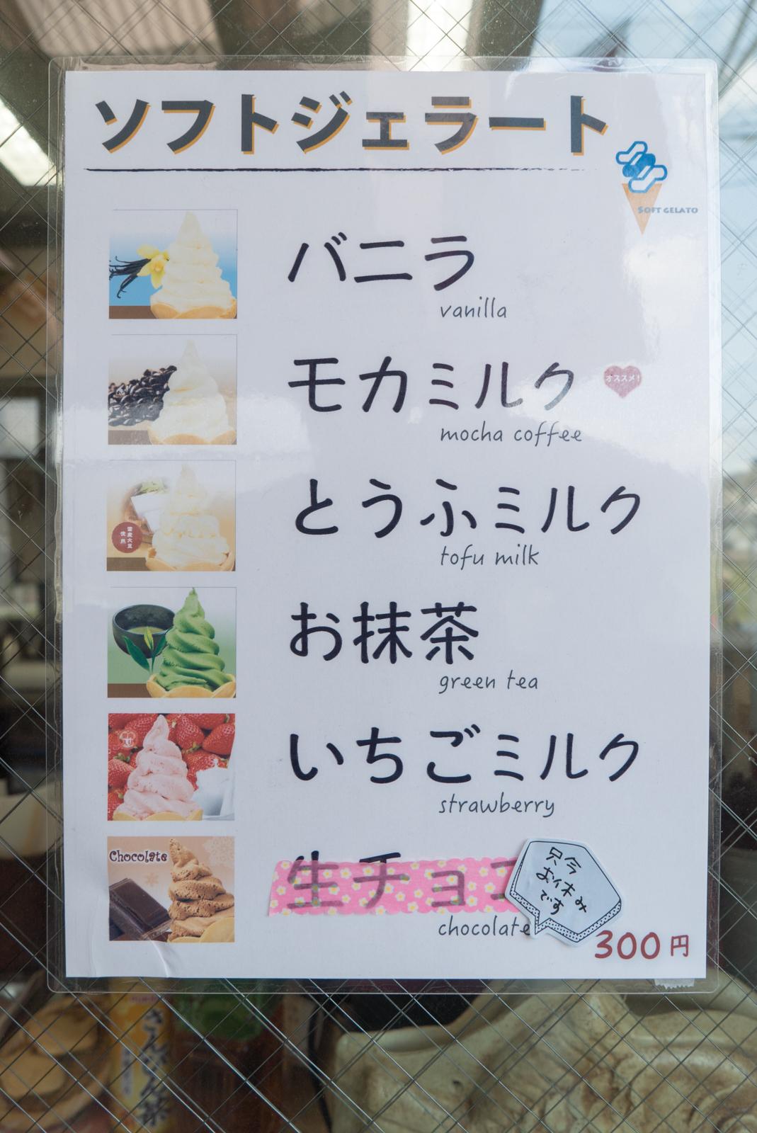 t_taiyakikaede_20160419-22